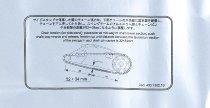 Ducati Sticker chain tension - 1098 Streetfighter, S