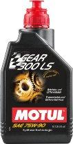 MOTUL Gearbox oil 300 LS 75W90, 1 liter